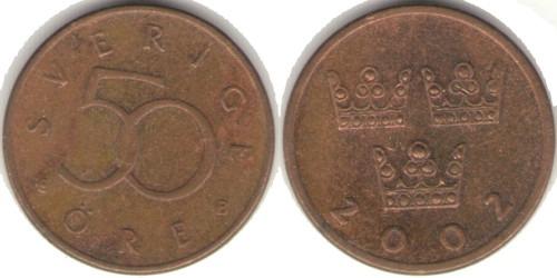 50 эре 2002 Швеция