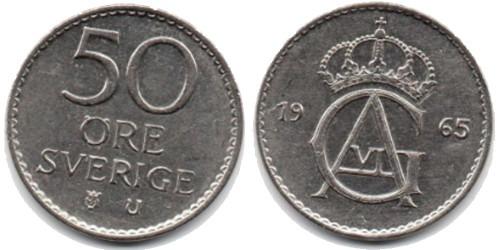 50 эре 1965 Швеция