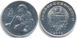 1/2 чона 2002 Северная Корея — Мир животных — Орангутан