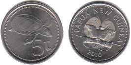 5 тойя 2010 Папуа Новая Гвинея — Свиноносая черепаха