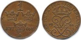1 эре 1950 Швеция