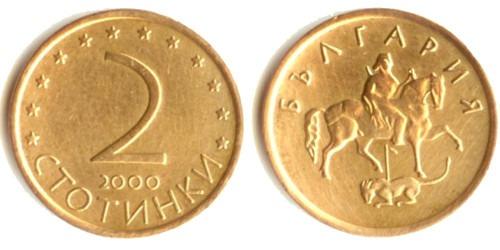 2 стотинки 2000 Болгария