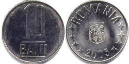 10 бани 2005 Румыния