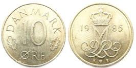 10 эре 1985 Дания