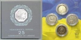 5 гривен 2016 Украина — Набор памятных монет Украины — 25 лет Независимости Украины