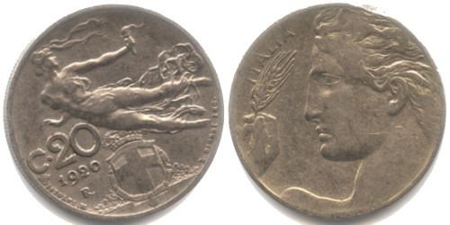 20 чентезимо 1920 Италия