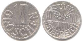 10 грошей 1976 Австрия