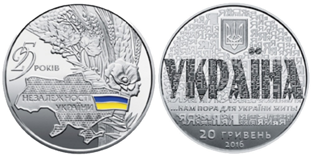 Купить 20гривен 10 лет независимости монета 1цент 1936г цена