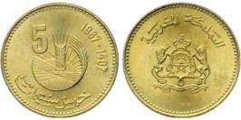 5 сантимов 1987 Марокко — F.A.O.