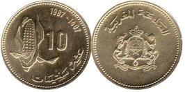 10 сантимов 1987 Марокко — F.A.O.