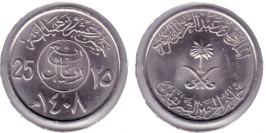 25 халала 1987 Саудовская Аравия