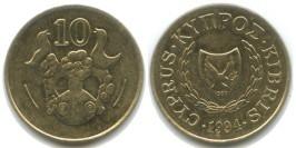 10 центов 1994 Республика Кипр
