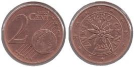 2 евроцента 2002 Австрия