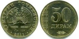 50 дирам 2011 Таджикистан UNC