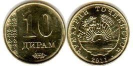 10 дирам 2011 Таджикистан