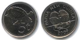 5 тойя 2009 Папуа Новая Гвинея — Свиноносая черепаха UNC