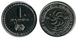 1 тетри 1993 Грузия