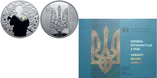 5 гривен 2016 Украина — Украина начинается с тебя (в сувенирной упаковке)