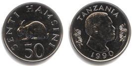 50 сенти 1990 Танзания UNC