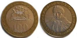 100 песо 2012 Чили