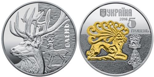 5 гривен 2016 Украина — Олень — серебро