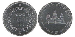 100 риелей 1994 Камбоджа UNC