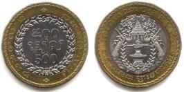 500 риелей 1994 Камбоджа UNC