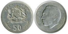 50 сантимов 1974 Марокко