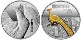 5 гривен 2016 Украина — Павлин — серебро