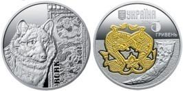 5 гривен 2016 Украина — Волк — серебро