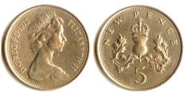 5 новых пенсов 1975 Великобритания