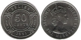 50 центов 1991 Белиз