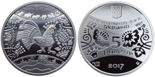5 гривен 2016 Украина — Год Петуха — серебро