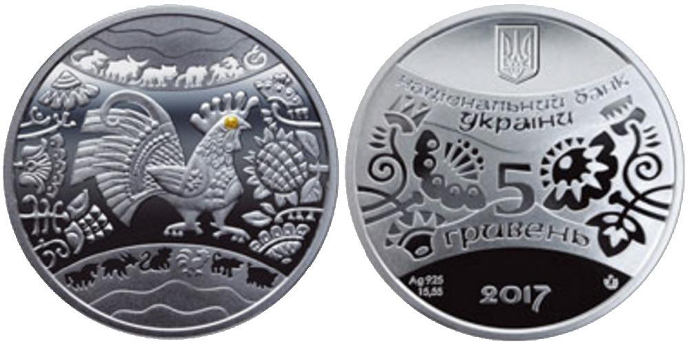 Монета петух 100 евро в серебре доллары сакагавея
