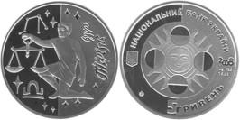 5 гривен 2008 Украина — Весы (Терези) — серебро