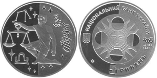5 гривен 2008 Украина — Весы — серебро