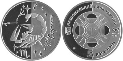 5 гривен 2007 Украина — Скорпион (Скорпіон) — серебро