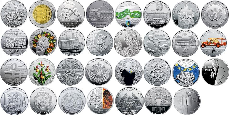 Юбилейные цветные монеты монеты coins only ru