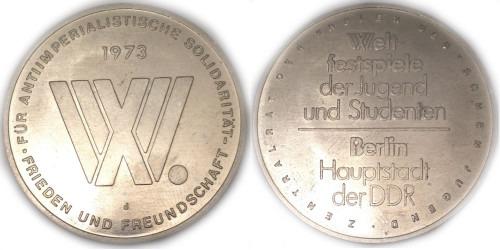 Медаль — Всемирный фестиваль молодежи и студентов в Берлине, столице ГДР 1973