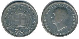50 лепт 1954 Греция