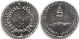 50 риелей 1994 Камбоджа UNC