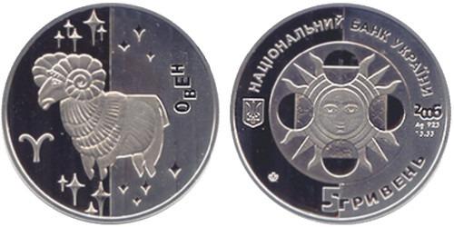 5 гривен 2006 Украина — Овен — серебро