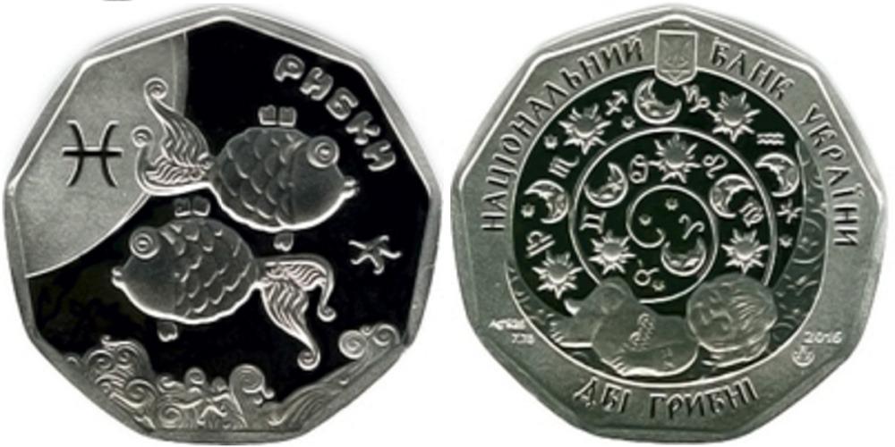 Где в липецке купить серебряную монету созвездия форум букинистов россии