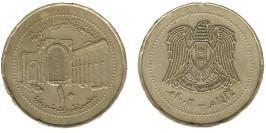 10 фунтов 2003 Сирия