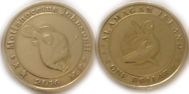 1 доллар 2016 Аламаган