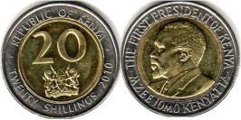 20 шиллингов 2010 Кения