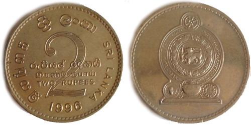 2 рупии 1996 Шри-Ланка