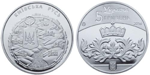 5 гривен 2016 Украина — Киевская Русь