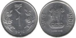 1 рупия 2015 Индия — Мумбаи