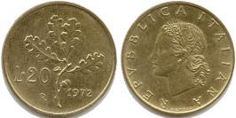 20 лир 1972 Италия